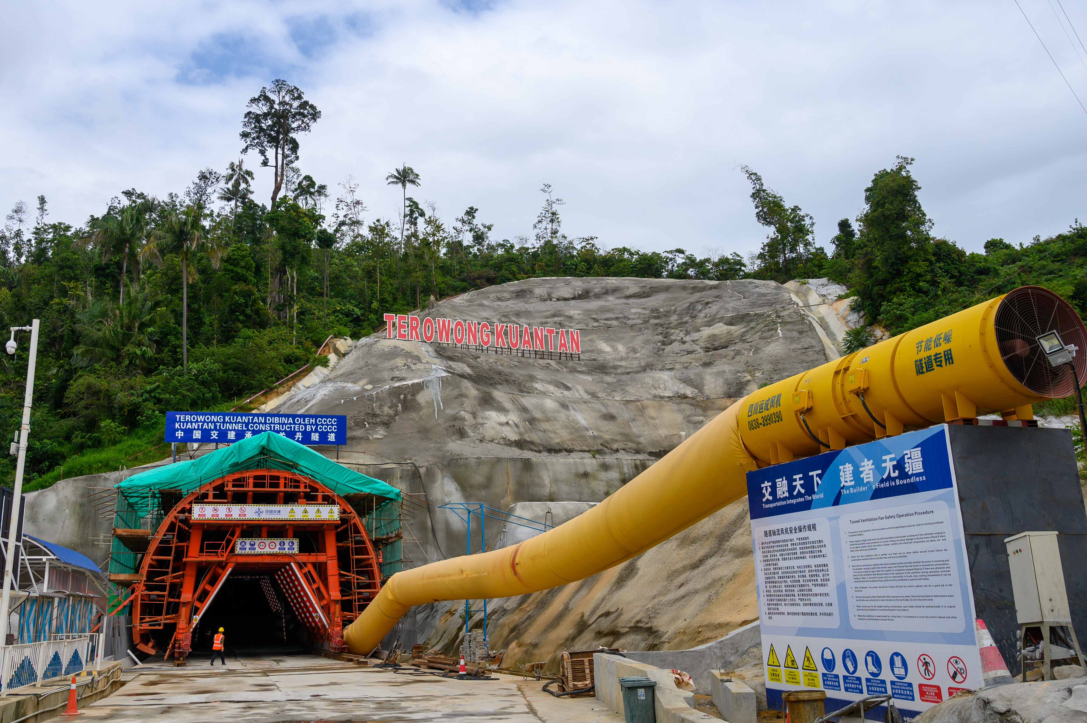 Xinhua Headlines: Railway megaproject ECRL creating new opportunities in Malaysia as construction picks up - Xinhua | English.news.cn