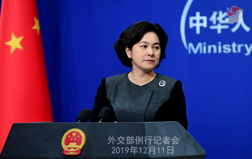 China urges U.S. to fulfill duties on nuclear disarmament  - Xinhua | English.news.cn