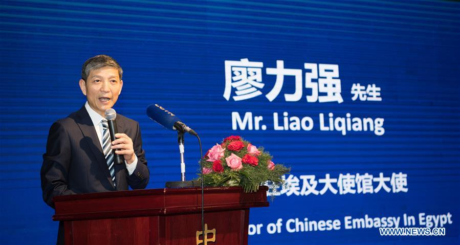 EGYPT-CAIRO-CHINA-HUNAN-CULTURE AND TOURISM PROMOTION CONFERENCE