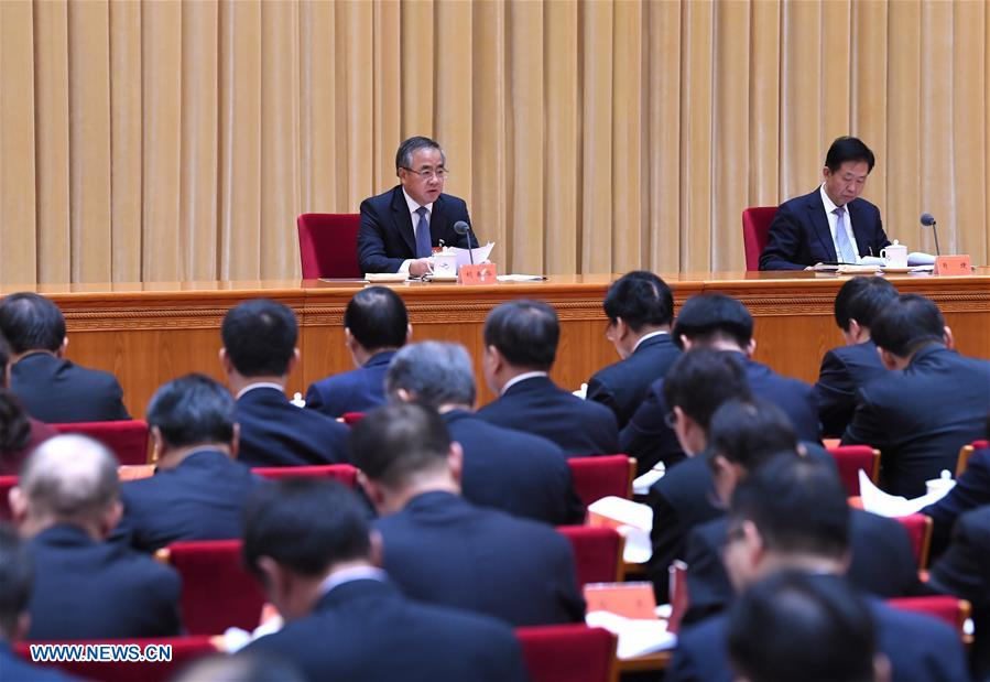 中国-北京-中央农村工作会议(CN)