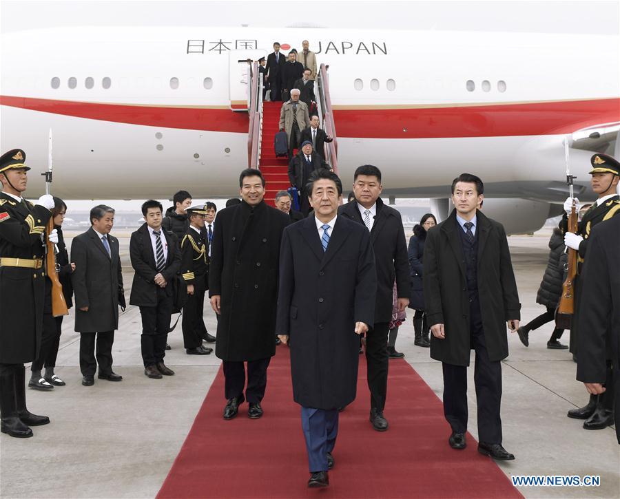 中国-北京-日本PM-到达(CN)