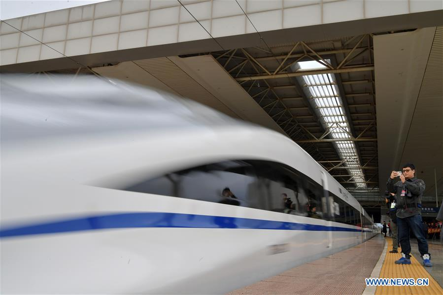 CHINA-JIANGXI-NANCHANG-HIGH-SPEED RAILWAY-OPEN (CN)