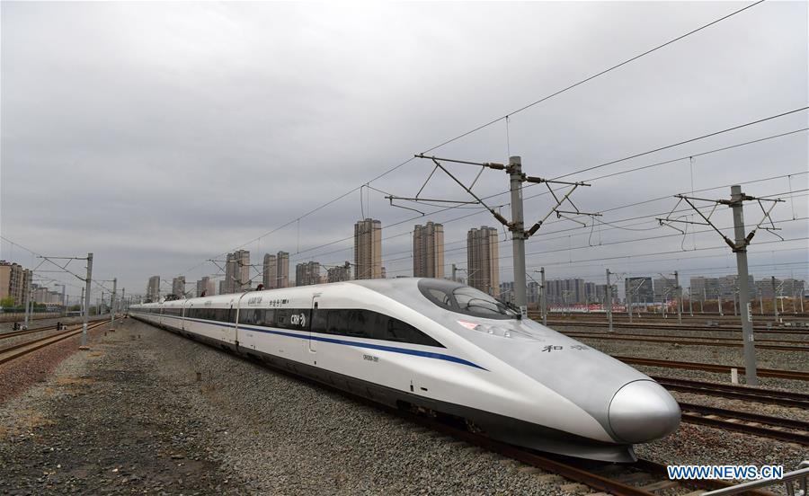 CHINA-JIANGXI-NANCHANG-HIGH-SPEED RAILWAY-OPEN (CN)