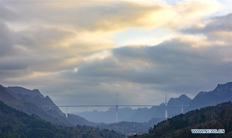 中国-贵州-平塘大桥(CN)