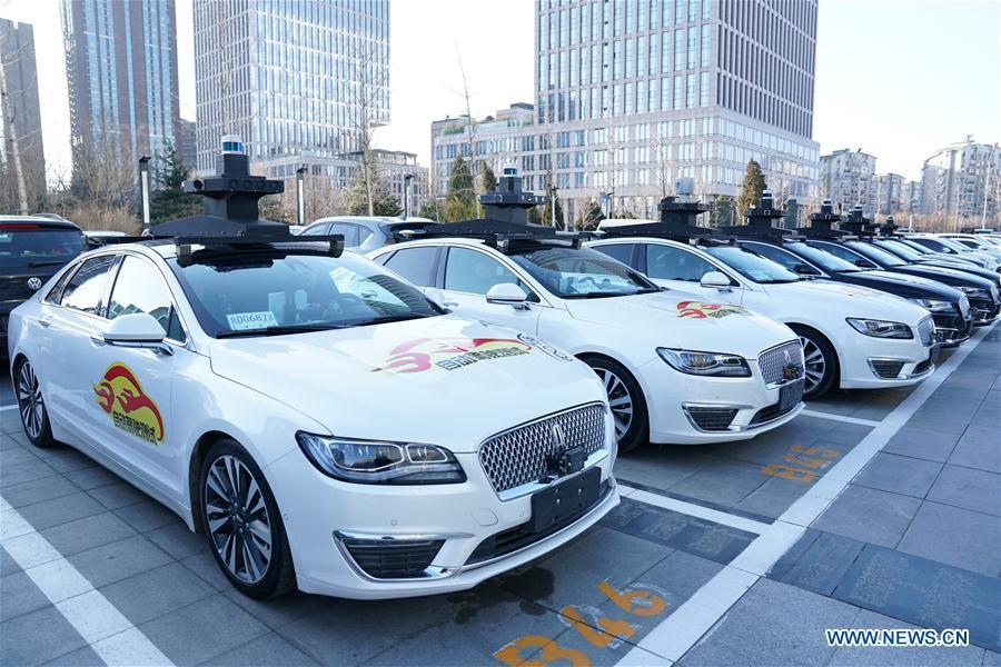北京增加了乘客自动驾驶汽车测试
