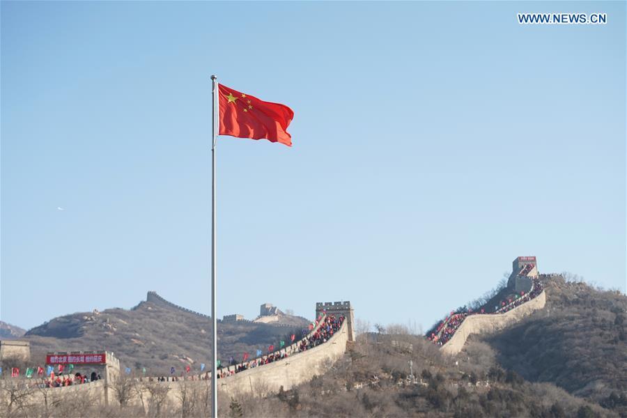 (SP)中国北京-新年大墙(CN)