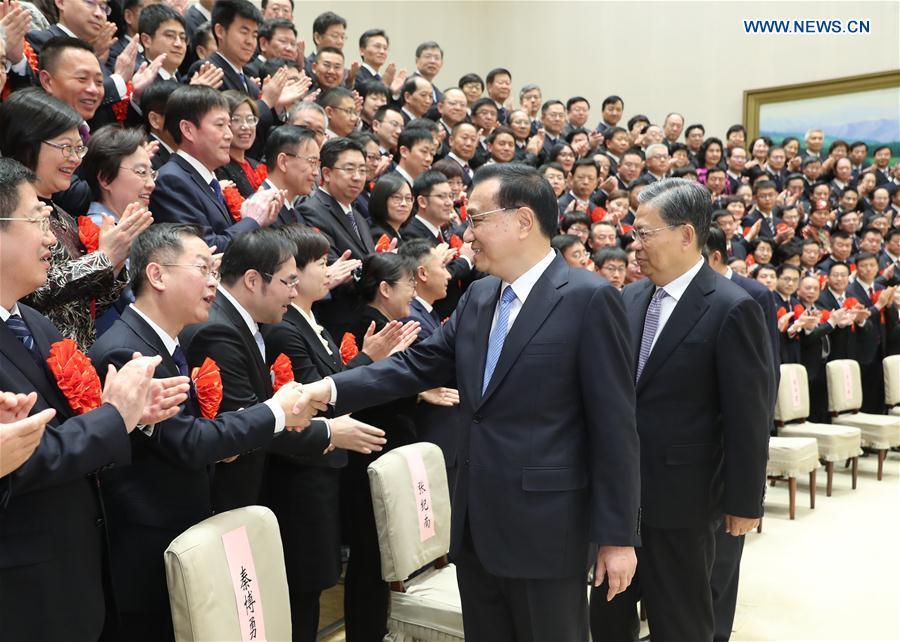 CHINA-BEIJING-LI KEQIANG-ZHAO LEJI-AUDITING ORGANS-OUTSTANDING UNITS AND INDIVIDUALS-REPRESENTATIVES-MEETING (CN)
