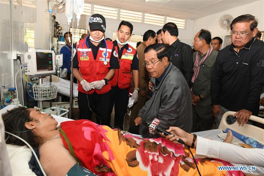 柬埔寨-金边建筑倒塌死亡费