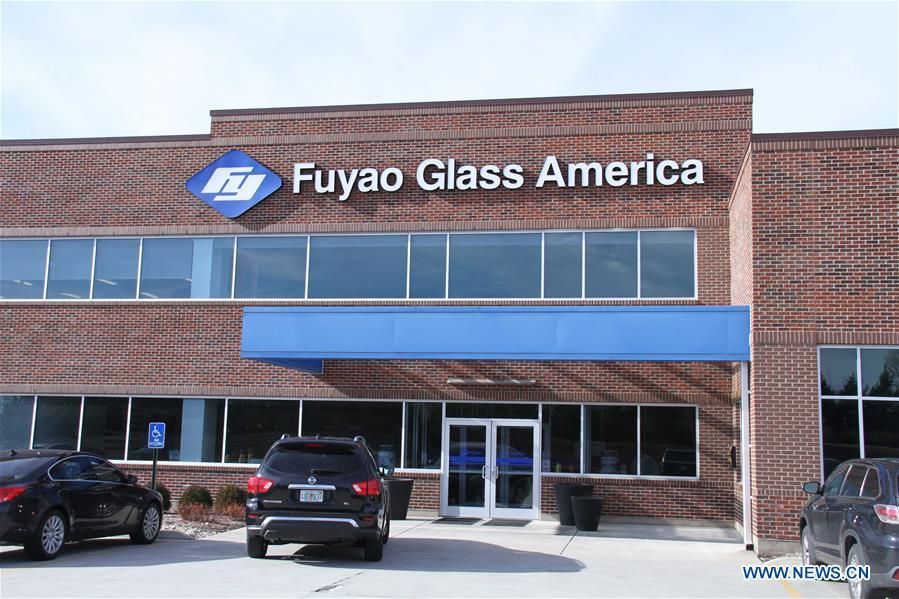美国俄亥俄州代顿福耀玻璃美国-全美