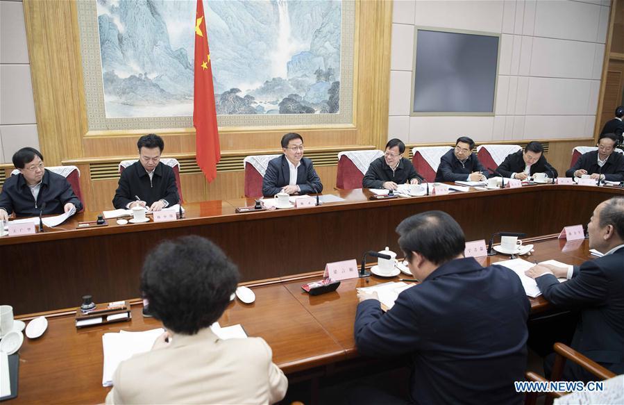 中國-北京-全國人口普查領導小組會議-鄭正(CN)