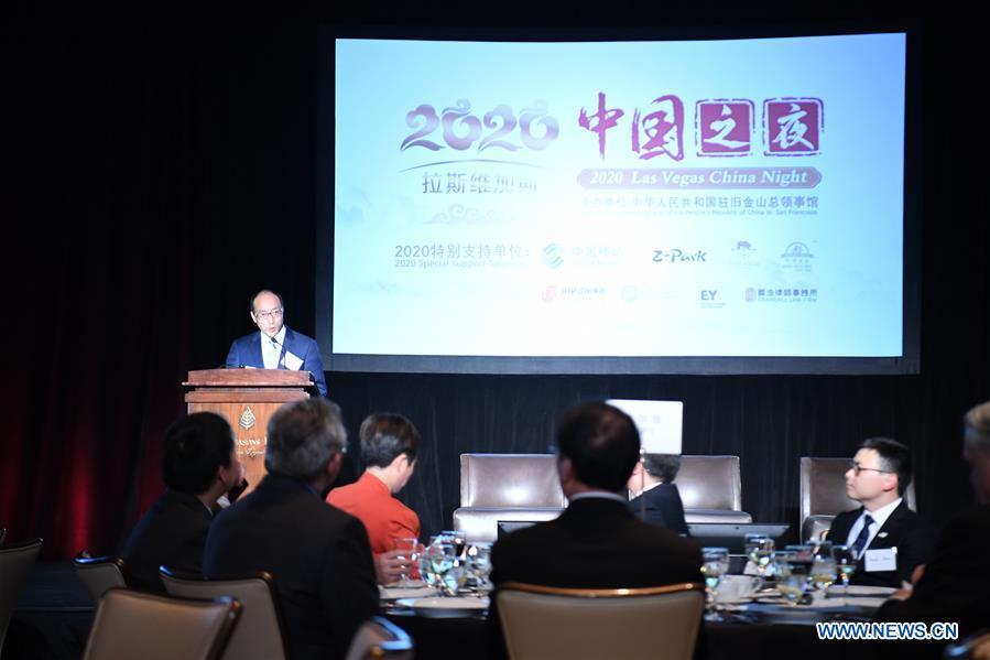 CES 2020前夕举行的拉斯维加斯中国