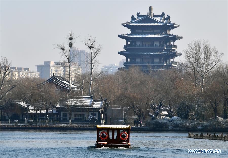 CHINA-JINAN-WINTER SCENERY (CN)