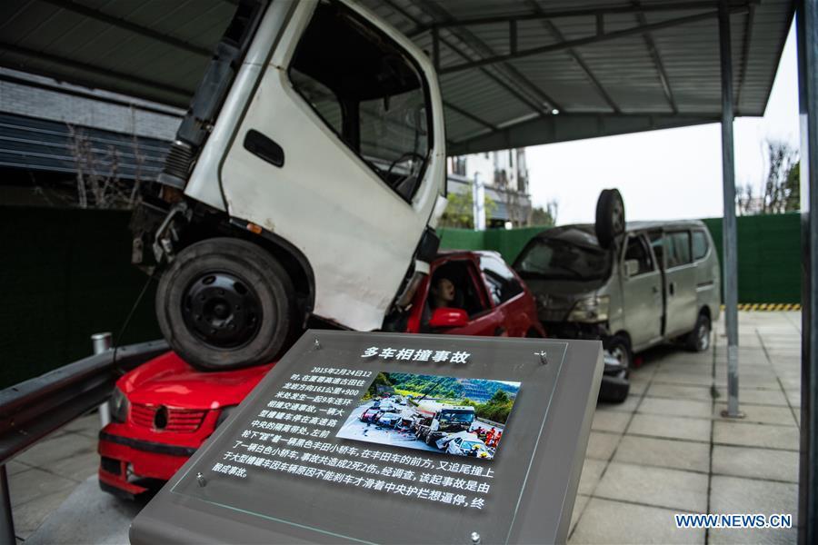 中国-贵阳-运输安全教育中心就诊(CN)