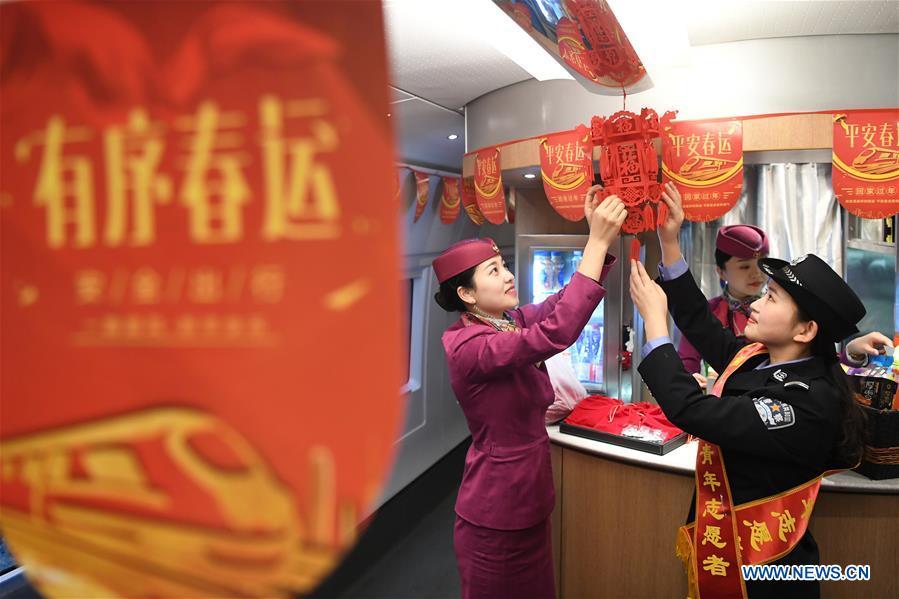 中国春节旅行热潮(CN)