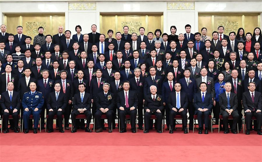 CHINA-BEIJING-TOP SCIENCE AWARD (CN)
