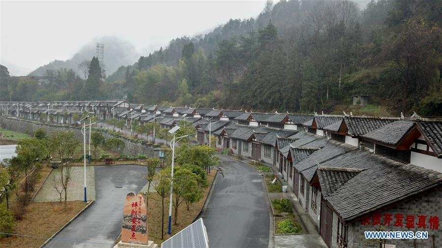 CHINA-HUNAN-POVERTY ALLEVIATION-RELOCATION PROGRAM (CN)