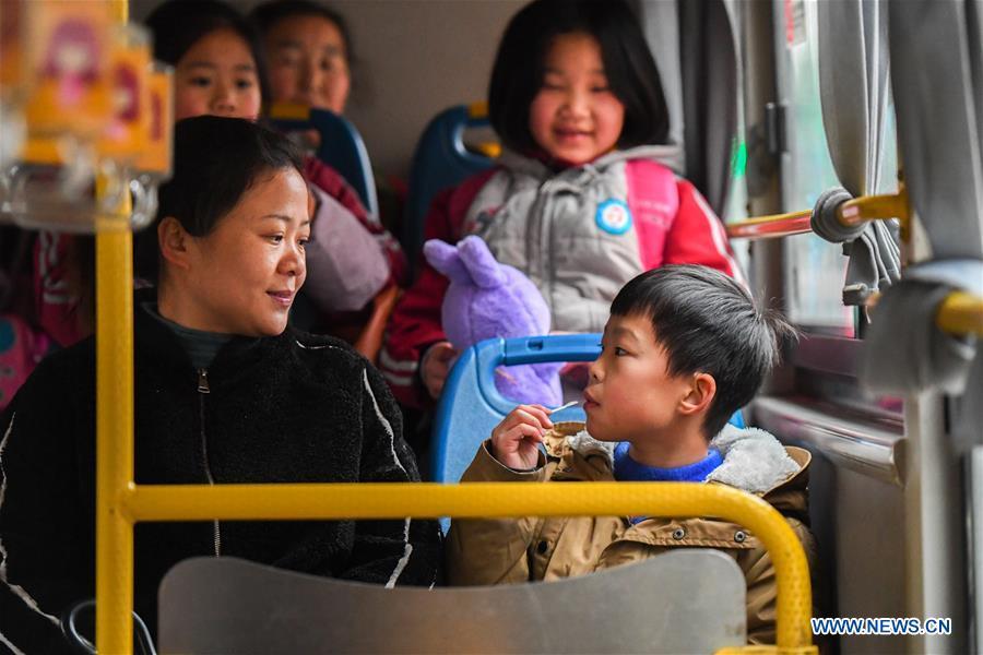 CHINA-HUNAN-POVERTY ALLEVIATION-RELOCATION PROGRAM (CN)