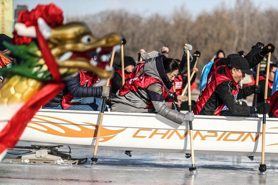 Ice Dragon Boat Race in northeast China - Xinhua | English.news.cn