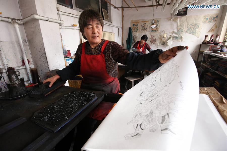 #中国山东春节特色木刻画(中国)