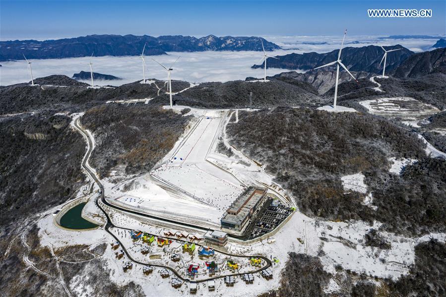 中国湖北武丰冬季风景区(CN)