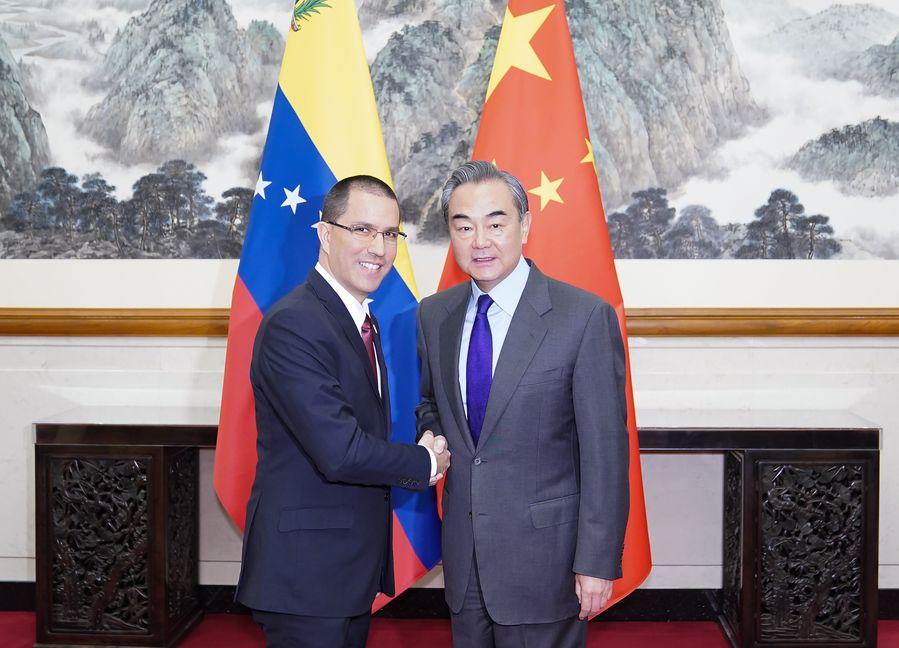 Chinese FM holds talks with Venezuelan counterpart - Xinhua | English.news.cn