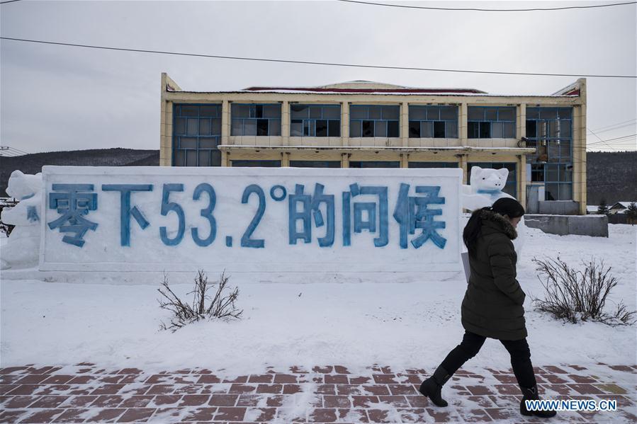 CHINA-HEILONGJIANG-DAHINGGAN-HUZHONG DISTRICT-DAILY (CN)