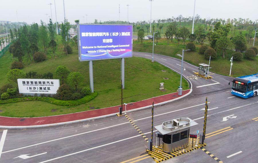 "Xinhua Headlines: Provincial ""two sessions"" signal China's high-quality development - Xinhua | English.news.cn"