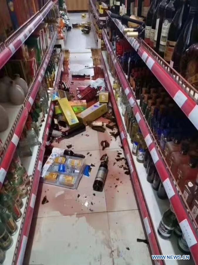(SPOT NEWS)CHINA-XINJIANG-KASHGAR-6.4-MAGNITUDE EARTHQUAKE (CN)