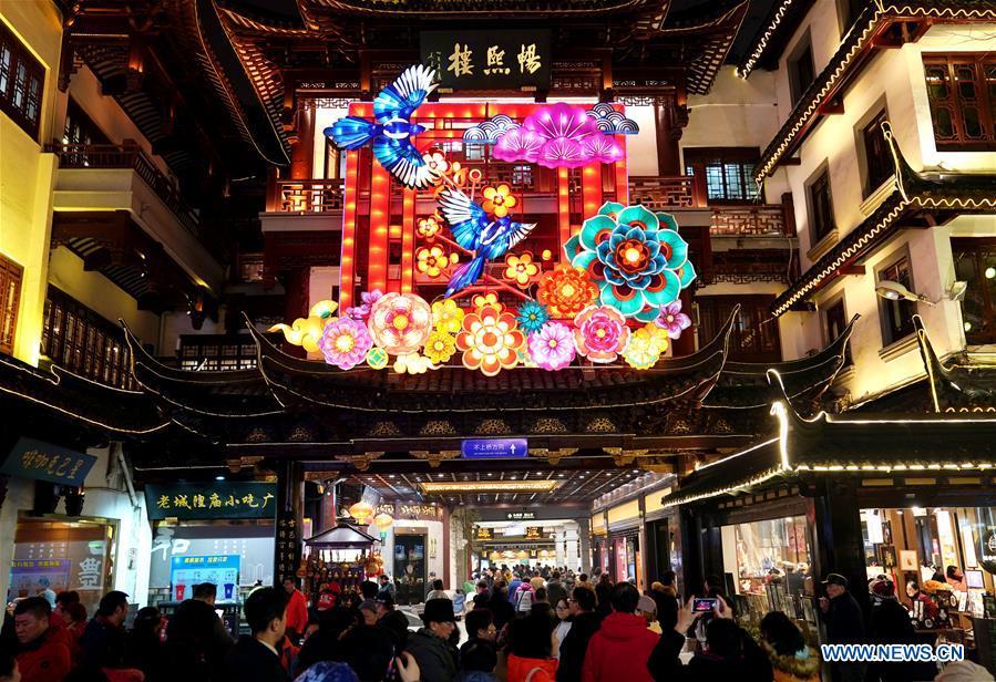 CHINA-SHANGHAI-YUYUAN GARDEN-LANTERNS (CN)