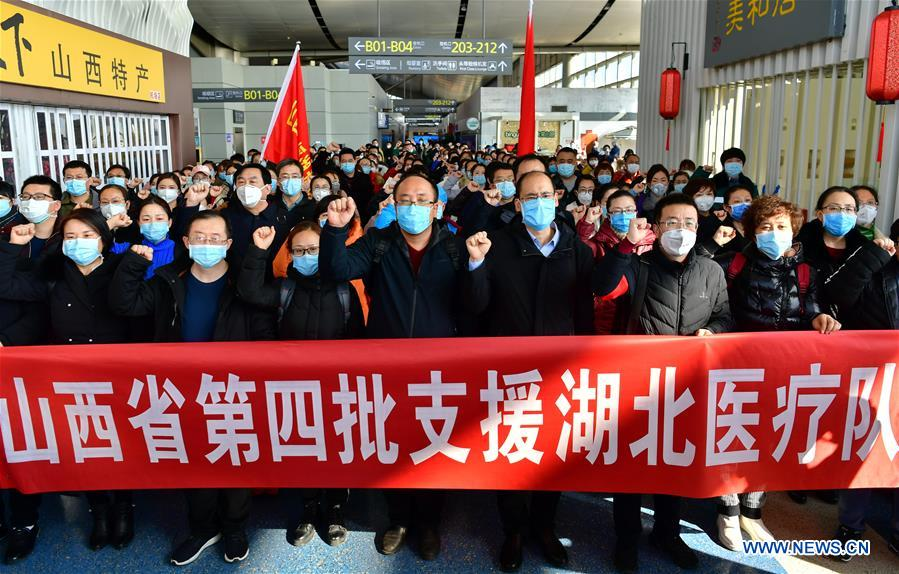Medical Teams from Across China Rush to Hubei