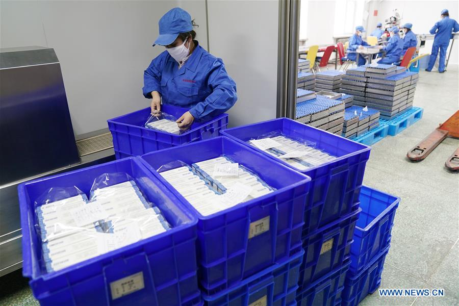 Enterprises Resume Production to Ensure Supplies During Epidemic Fight