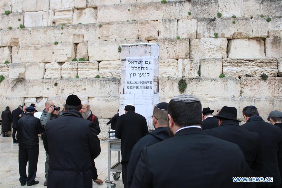 中东-耶路撒冷-中国新冠状病毒-祈祷