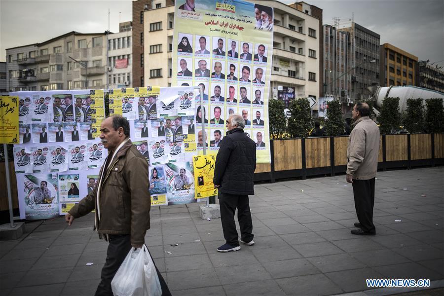 伊朗德黑兰议会选举