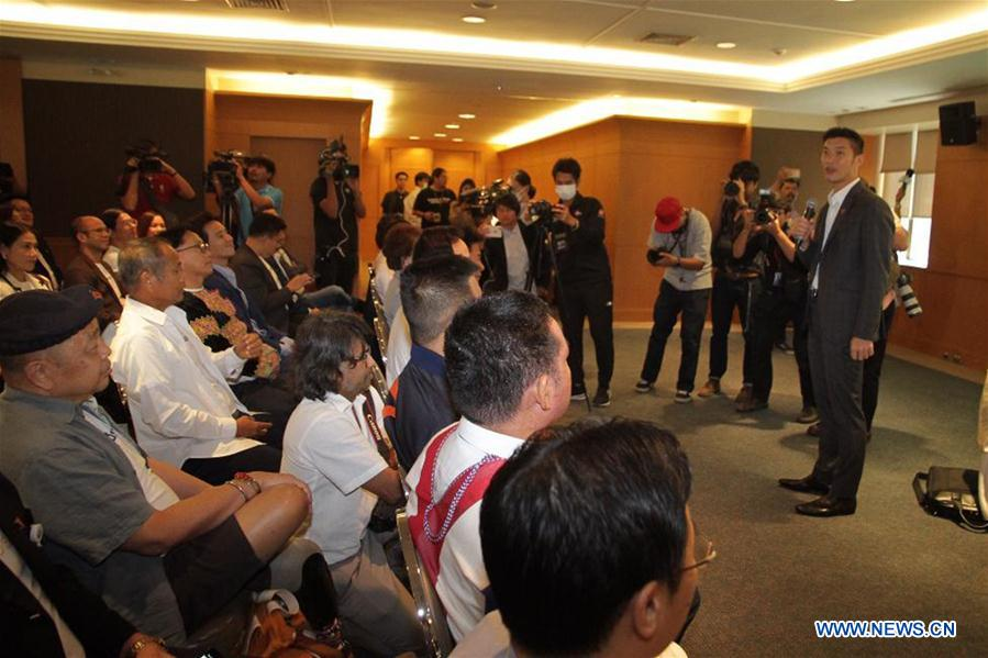 泰国未来前进党解散