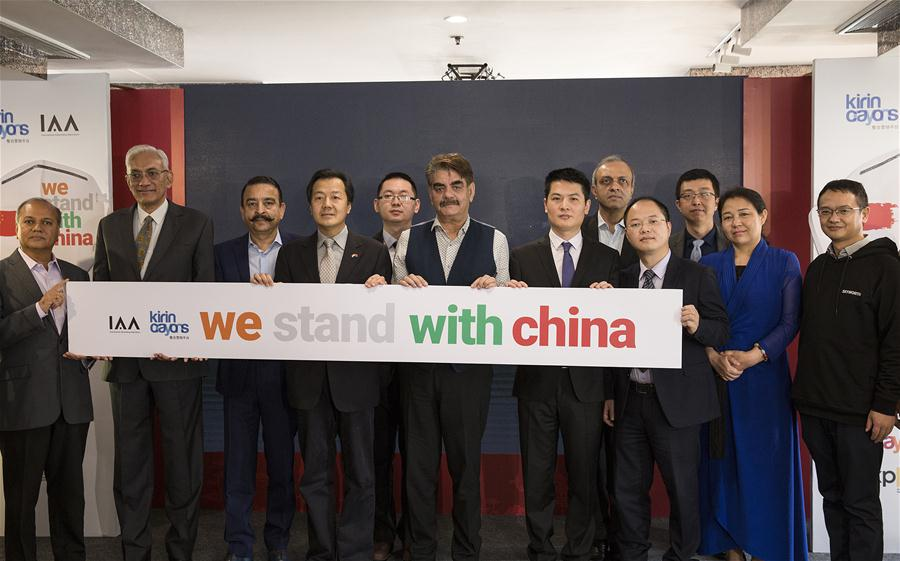 Spotlight Indian Business Leaders Express Solidarity Laud China S Efforts In Fighting Covid 19 Xinhua English News Cn