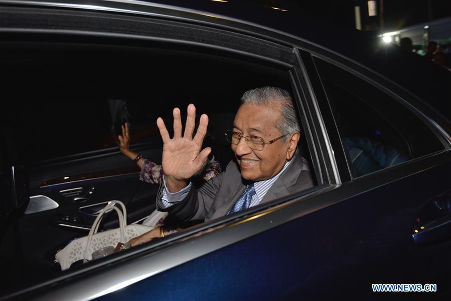 马来西亚-吉隆坡-巴基斯坦-哈兰会议