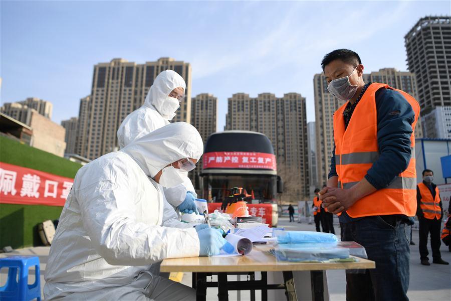 中国-兰州-保健综合建设-重新启动(CN)