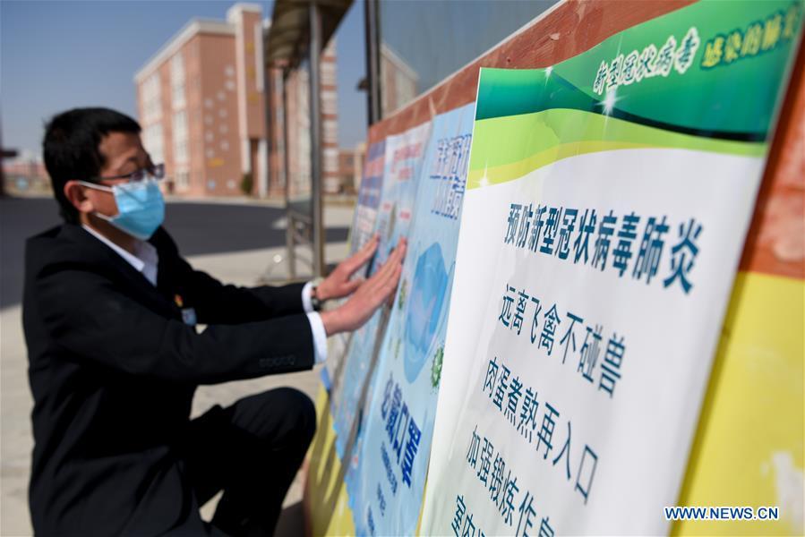 中国-新疆-COVID19-学校开放(CN)