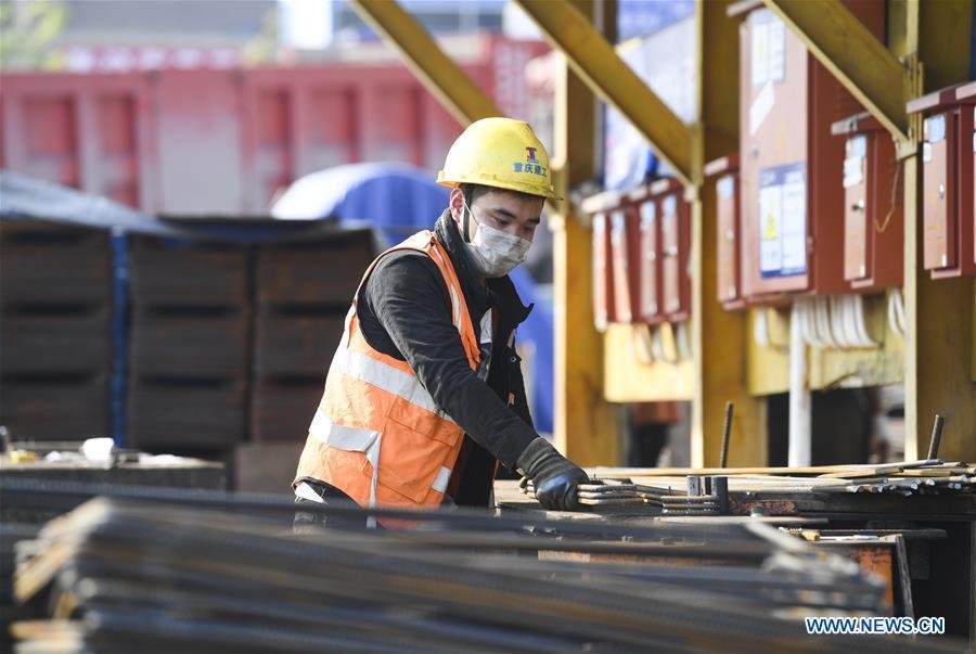 中国重庆建设恢复(CN)