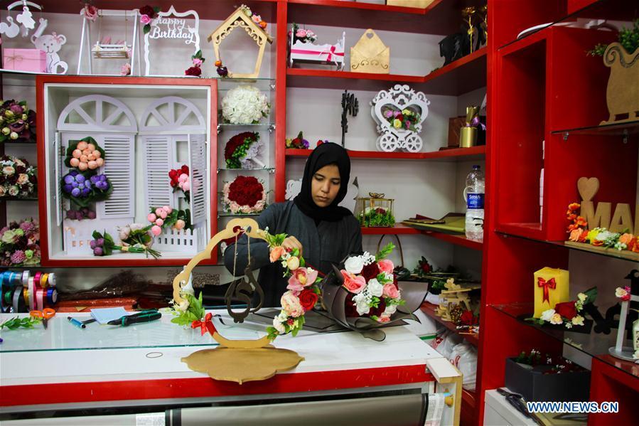 中东加沙母亲节