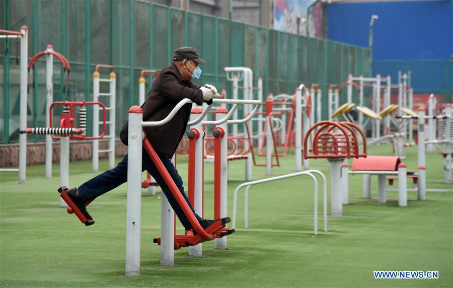 (SP)CHINA-JINAN-OUTDOOR EXERCISE (CN)