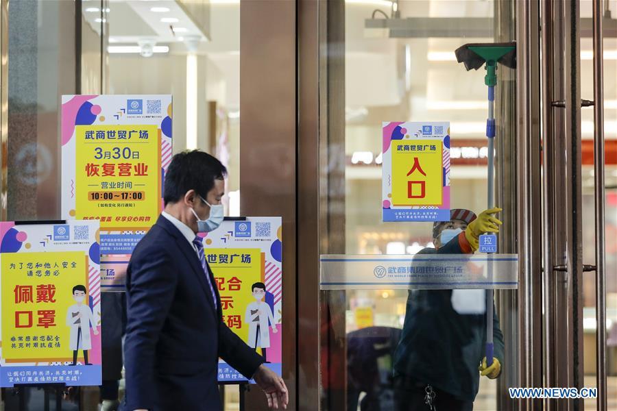 中国-武汉购物重开购物中心(CN)