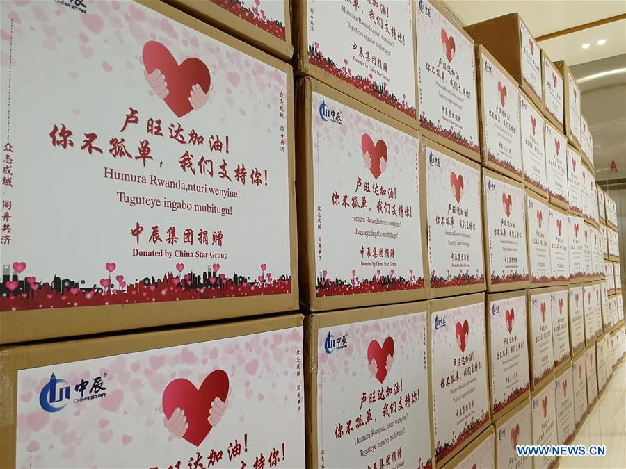 CHINA-GUANGDONG-RWANDA-COVID-19-RELIEF AID (CN)