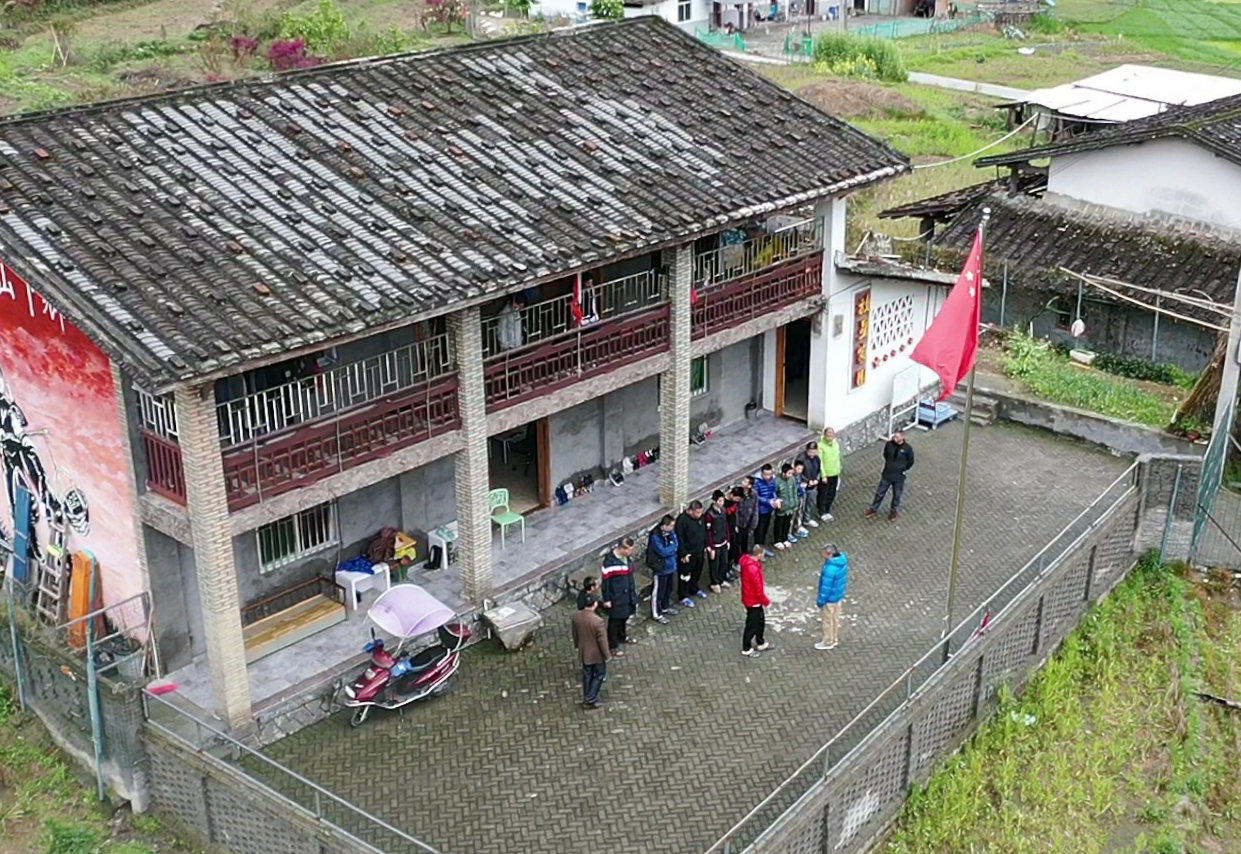 """Discover China: """"Utopia"""" for autistic people in Chinese village - Xinhua 