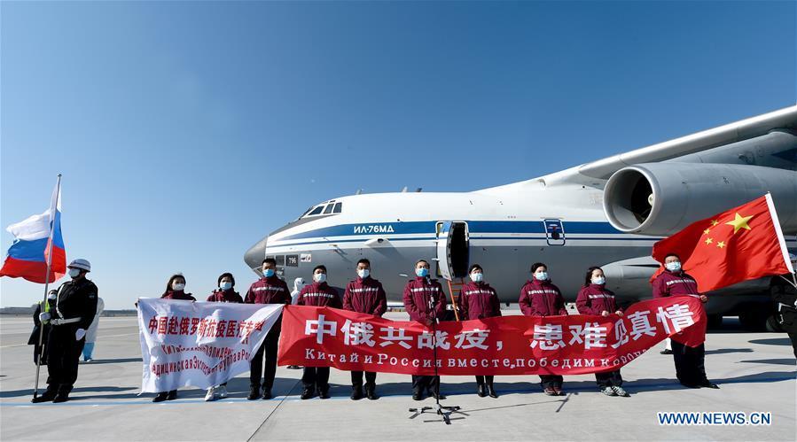 中国-哈尔滨-中国医学专家-俄罗斯-出发