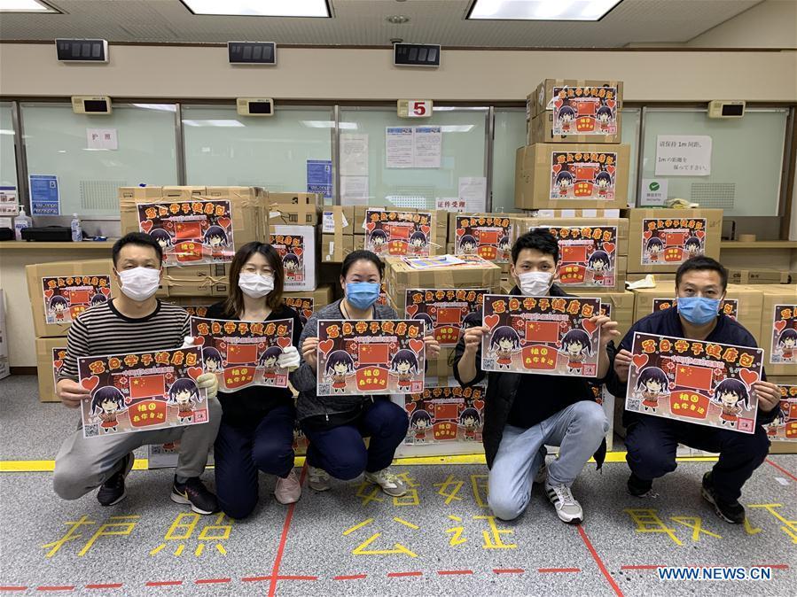 JAPAN-大阪-COVID-19-中国学生保健包