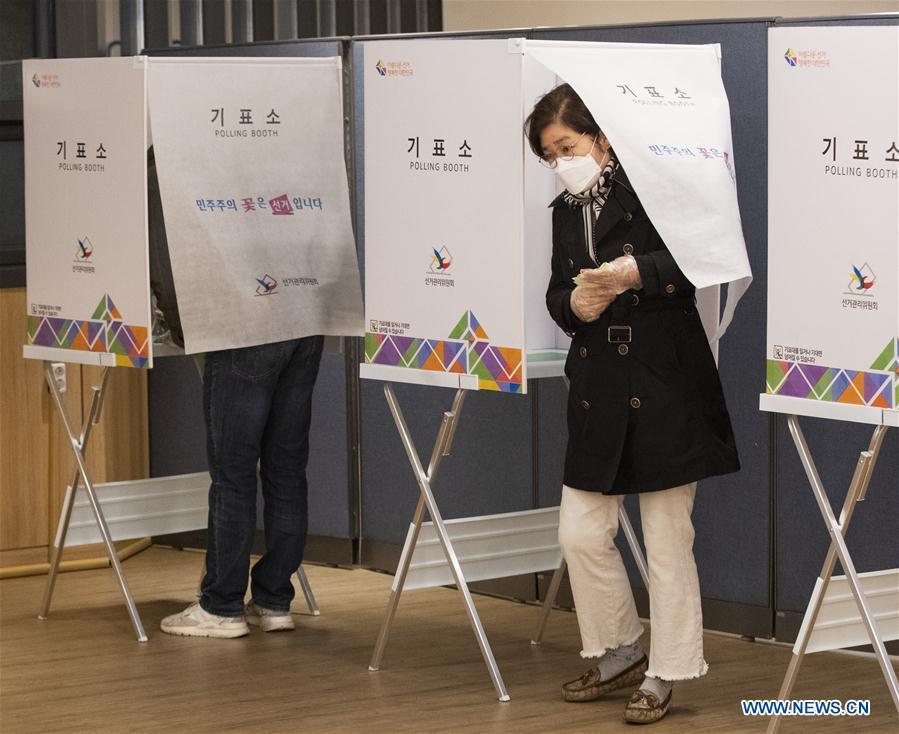韩国COVID-19议会选举