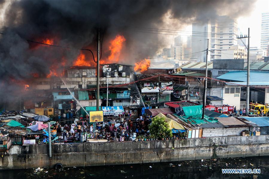 菲律宾马尼拉贫民窟火灾