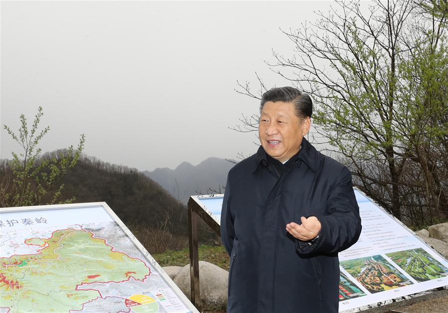 Xi Inspects NW China's Shaanxi Province