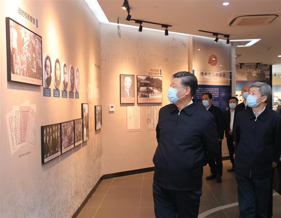 中国-陕西-西安-金平检验站(CN)